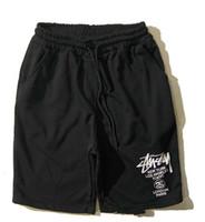 Wholesale Cotton Trousers Shorts For Men - 2018 European And American Tide Brand Classic Letter Shorts, Leisure Sports Beach, Five Points Trousers Men. Shorts Sweatpants For Men Emoji
