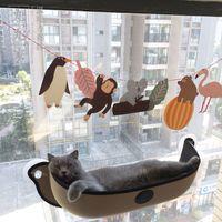 крепление корпуса оптовых-Кошка Гамак Кровать Крепление Окна Pod Lounger Присоски Теплая Кровать Для Домашних Животных Кошка Дом Отдыха Мягкие И Удобные Хорек Клетка