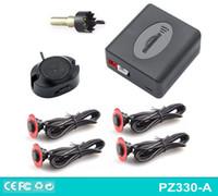 Original 16.5MM Sensor Mini Simple Parking Sensor with Switch Car Reversing Four Sensors Multiple Color Drill 16mm DC 12V PZ200-XK16 PZ330A