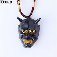Wholesale evil toys - Top Grade Resin Famous Movie Solid Brass Evil Oni Noh Hannya Mask Pendant Keychain Wallet Connector DIY Toy Free shipping