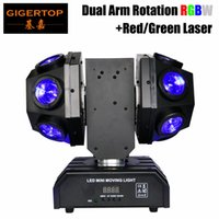 Wholesale mini ball heads for sale - 2018 Newest LED Super Beam Mini Moving Head light Double Ball Arms Infinite Rotation Football Light RGBW Color Mixing ch