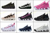 Wholesale black pound - 2018 New More Money QS Japan USA Pound Scottie Pippen Fashion Basketball Shoes for Uptempo Army Green Pink Athletic Sport Sneakers EUR 36-44
