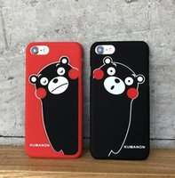 Wholesale Couples Iphone - 2018 new super cute cartoon iPhone78 mobile phone shell frosted hard shell couple protector Kumamoto