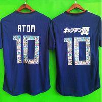Wholesale M Cartoons - Player version Japan soccer jersey ATOM 10 CARTOON NUMBER Japan 2018 Captain Tsubasa maillot Japon jersey KAGAWA KAMAMOTO Football kit Shirt