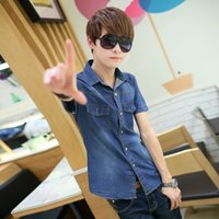 b197dc0daa5 2017 hot sale new summer men s shirt men s short sleeve shirt Korean Slim  men shirt jeans wholesale