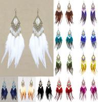 Wholesale Rhombus Beads - Feather Earrings 12 Colors wholesale lots Sheer Tear Bead Rhombus Chandelier Eardrop New (White Black Deep Pink Yellow Blue Ink Blue)(JF174)