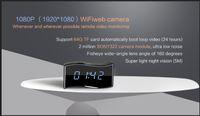 ingrosso miglior video digitale-Batteria 25000mAh con Wifi Clock Camera HD Video Cam Orologio digitale Orologio da parete IP Camera con 1080P meglio utilizzato per la casa e il negozio