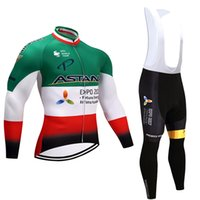 2017 winter Green ASTANA pro cycling jersey pants set Ropa Ciclismo MTB thermal  fleece windproof cycling wear bike clothing suit 8957e82ad