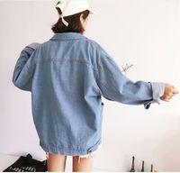 denim chaqueta de otoño para mujer al por mayor-Primavera Otoño Solid Jeans Chaquetas Mujer Manga larga Casual Loose Coat Mujer Turn Denim Collar Oversize Short Outerwear Chaquetas