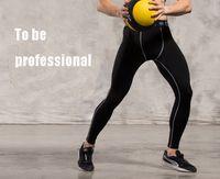 erkekler sıkı egzersiz giysileri toptan satış-Erkek spor giyim açık havada spor giyim rahat tayt çabuk kuruyan tozluk erkek spor koşu basketbol egzersiz pantolon