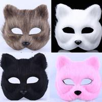 маски для лица животных для детей оптовых-Праздничная танцевальная вечеринка Маска животное коричневая Лиса половина лица реквизит игрушка косплей для детей взрослых Хэллоуин костюм