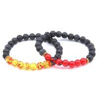 ingrosso braccialetto ambra dei branelli-7 Chakra Gemstone Bracelet Natural Yoga Amber Stones Stretch Bracciali Yoga Reiki Prayer Beads Bracciale Lucky regalo di San Valentino