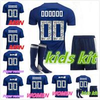 Wholesale kids cartoon shirts - 2018 Japan soccer jersey ATOM CARTOON NUMBER Player version Japan Tsubasa KAGAWA OKAZAKI NAGATOMO KAMAMOTO Football woman kids kit Shirt