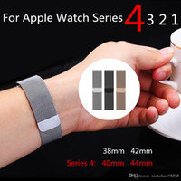 reemplazo de banda de reloj de acero inoxidable al por mayor-Correa de reloj de repuesto Milanese Loop Band para Apple Watch Serie 4 Pulsera magnética de acero inoxidable con correa de 40mm 44mm para accesorios iwatch