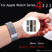 apfel uhrenarmband milanese großhandel-Ersatzarmband Milanese Loop Band für Apple Watch Series 4 Magnetisches Edelstahlarmband 40mm 44mm für iwatch Zubehör