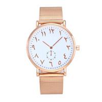 Wholesale thin gold ladies watch - Rushed Luxury Brand Watch Women Arabic Numbers Mesh belt Ultra thin Rose Gold Watches Ladies Quartz Wristwatches Clock Relogio Feminino