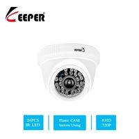 cámara guardián al por mayor-Keeper 1.0MP 720P HD cámara de seguridad con IR CUT 24PCS IR LEDs visión nocturna cámara analógica cámara domo de vigilancia CCTV