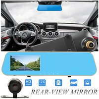 Wholesale Digital Camcorder Microphone - 2Ch 4.3 inches 1080P car DVR full HD auto digital mirror camcorder anti-glare rear view parking grid cycle recording g-sensor screen saver