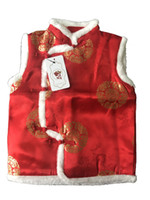 rote kapuze kinder groihandel-Shanghai Story New Year Weihnachtsfest Chinese Traditional Tang Stil Sleeveless Show Performance Winter Rot Blau Westen für Kinder