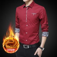 Wholesale shirt dresses for work for sale - Group buy Men s long sleeve jacket for autumn and winter work with velvet and thicker Lapel new style men s fashion self cultivation young men s pure