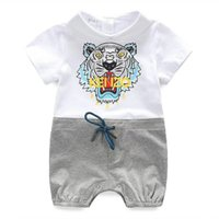 720aa08df 2018 spring and autumn baby round neck short-sleeved jumpsuit chest tiger  head print embroidery cute and comfortable romper 6-9 Months