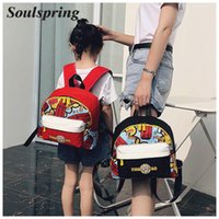 7150456ec410 New 2018 Oxford Womens Backpack Children Mini Small Backpack Travel Bags  Kids School Bag Backpacks Parent-child Travel Rucksack