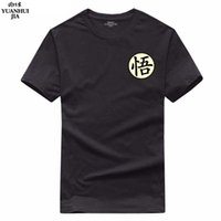 мужская одежда из аниме оптовых-Dragon Ball Super T рубашка костюм гоку Мужская футболка аниме мужской Dragonball Super Z Beerus синяя футболка одежда топ футболки