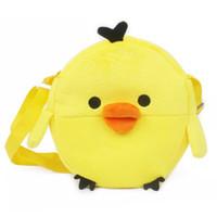 ingrosso i bambini gialli del messaggero-Zshop Giallo Pollo Sling Bag per bambini Regali di compleanno Cartoon Soft Messenger Bag per i bambini