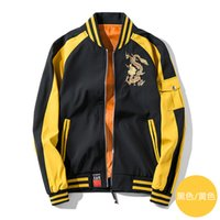 ingrosso giacca casual dei giovani-Nuovi uomini giacca da baseball bomber ma1 giovani cappotto moda uomo ricamo per il tempo libero kanye west mens giacca a vento xxxl