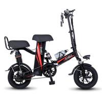 ingrosso scooter alimentato a litio-mini bici elettrica 12 pollici pieghevole scooter elettrico adulto di piccola generazione guidare bicicletta elettrica batteria al litio bici elettrica