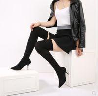 schwarze silberne strümpfe großhandel-Frauen stiefel boutique luxus weichen elastischen tuch strümpfe lange rohr Klassische nachtclub sexy Schlank Silber / schwarz ferse 10 CM high heel stiefel
