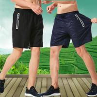 dd4e17cebb Wholesale Mens Nylon Pants for Resale - Group Buy Cheap Mens Nylon ...