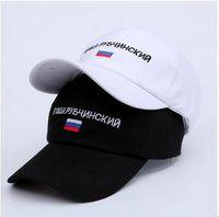 banderas de bordado gratis al por mayor-Venta caliente Gosha Rubchinskiy Bandera Bordado Gorras de bordado de Rusia Marca Gorras de bola para Hombres Mujeres Algodón Sombrero de Sol Envío Gratis