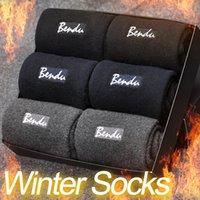 ingrosso calze anti-batteriche-2017 Bendu Men Winter Warm Socks Marchio di garanzia antibatterico confortevole deodorante uomo traspirante Calzino (6 paia / lotto)