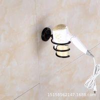 secador de cabelo venda por atacado-Estilo europeu estilo simples secador de cabelo rack de bronze preto secador de cabelo rack de acessórios de hardware do banheiro banheiro bronze preto acc
