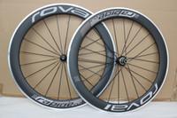 Wholesale carbon alloy rims wheelset clincher - ROVAL Powerway R36 hubs Carbon road bike wheels clincher aluminum brake surface Carbon Wheels 50mm Rims carbon alloy wheelset cosmic slr
