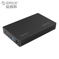 3,5 inç hdd sata toptan satış-3,5 inç HDD Muhafaza Kutusu, USB 3.0 5Gbps - SATA Desteği UASP ve 8 TB Sürücüler Dizüstü Masaüstü Bilgisayarı için Tasarlandı (ORICO 3588US3)