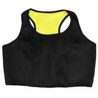 жирная мода оптовых-fat burning fitness body girly stretch yuga exercise vest fashion Slimming CJ DropShipping