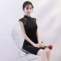 b8b69e02ff0 Qipao Black Lace Formal Dress Slim Moderne Cheongsam Design Style Chinois  Courte Robe De Soirée S M L XL XXL