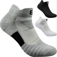 Wholesale boys athletic shorts - Professional Elite Basketball Short Socks Athletic Sport Socks Men Fashion Compression Thermal Socks wholesales top quality