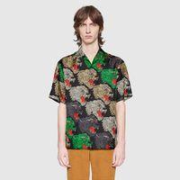 Wholesale leopard print dress shirt men - Brand New Autumn Retro Colour printing Short sleeve man casual business men shirt dress slim fit cotton shirt men's medusa shirts