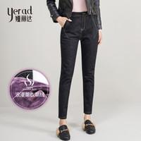 spandex de lavanda al por mayor-YERAD Lavender Fleece Harem Jeans Negro Cintura Alta Espesar Terciopelo Pantalones Denim Mujeres Invierno Cálido Pantalones de Cintura Elástica