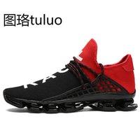 e2e78ff7bea0 Chaussures de course pour hommes Version coréenne de la tendance des  chaussures de sport Lame de guerrier respirant sauvage en cours d'exécution
