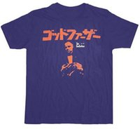 ingrosso film giapponese per adulti-Adult Navy Classic Movie Il Padrino Silhouette giapponese Kanji T-Shirt Tee Print T Shirt Uomo Summer Style Fashion