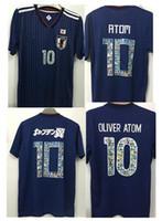 5c4da857814 Top Thai quality 2018 JAPAN TSUBASA Soccer Jerseys Japan World Cup Home  ATOM 18 19 KAGAWA ENDO OKAZAKI NAGATOMO HASEBE Football Shirts