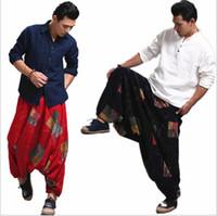 wear blue trousers men оптовых-Мужская повседневная большой большой промежность эластичные брюки Индия Непальский йога брюки китайский стиль мужчины носят черный синий красный старинные печати гарем брюки