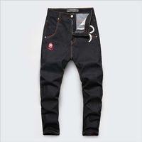 verjüngte jeans männer hosen großhandel-Großhandels-Neuer Japan-Art-Denim-Jeans-Mann-Art- und Weisebeiläufige dünne Sitz-dünne Hosen-Harem-angesagte Hopfen-Männer verjüngte Jeans-lange Hosen-Schwarzes
