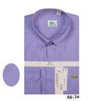 cheque camisas de moda al por mayor-Hombres de la marca Casual camisa para hombre de manga larga a rayas slim fit camisa masculino social masculino camisetas nuevas moda hombre camisa a cuadros G144
