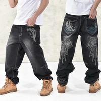 Wholesale wide leg men s jeans for sale – denim Stripe Large Size Jeans Fashion Loose Big Pockets Hip Hop Casual Men Jeans Wide Leg Mens Designer Jeans Luxury Jean