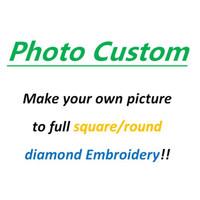 hecho punto de cruz al por mayor-Imagen personalizada !! Haz tu propia foto A 5d Diy Diamante Pintura punto de Cruz